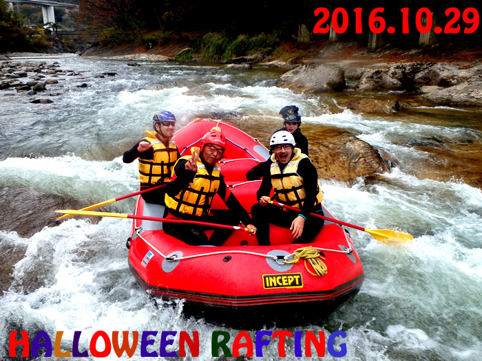20161029halloweenraft.jpg